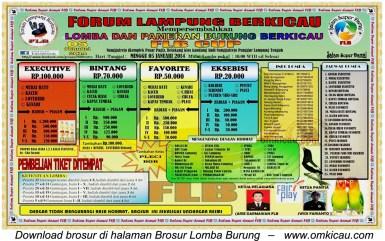 Brosur Lomba Burung Berkicau FLB, Lampung Tengah, 5 Januari 2014