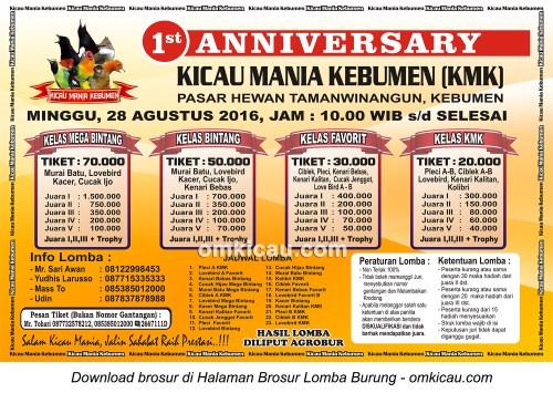 Brosur Lomba Burung Berkicau 1st Anniversary Kicau Mania Kebumen (KMK), 28 Agustus 2016