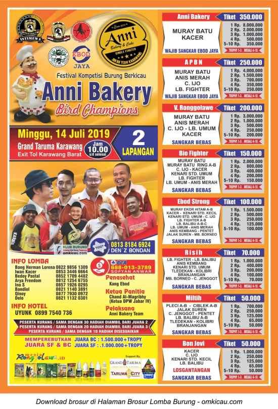 Anni Bakery Bird Champions