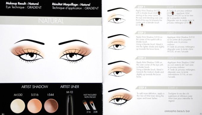 MUFE Natural look directions