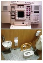Toilet kelewat canggih