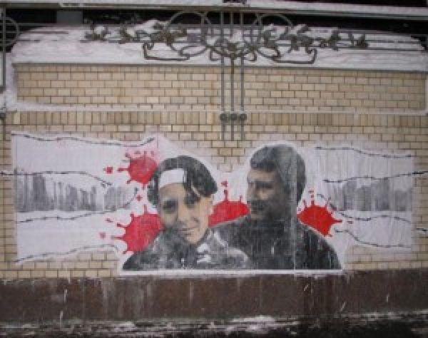 a1sx2_Thumbnail1_makrelovbaburova-300x237.jpg