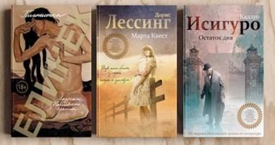 книги романы читать