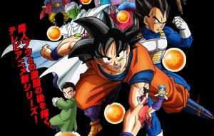 NEW CHARACTERS IN DRAGON BALL SUPER HAVE BEEN REVEALED AND ITS NOT WHAT YOU THINK