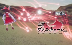 Valkyrie of Phantasm: A New Aerial Battle Action Game Project From Area Zero