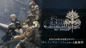 Sin Chronicle: A Role-Playing Game Where You Determine The Ending!