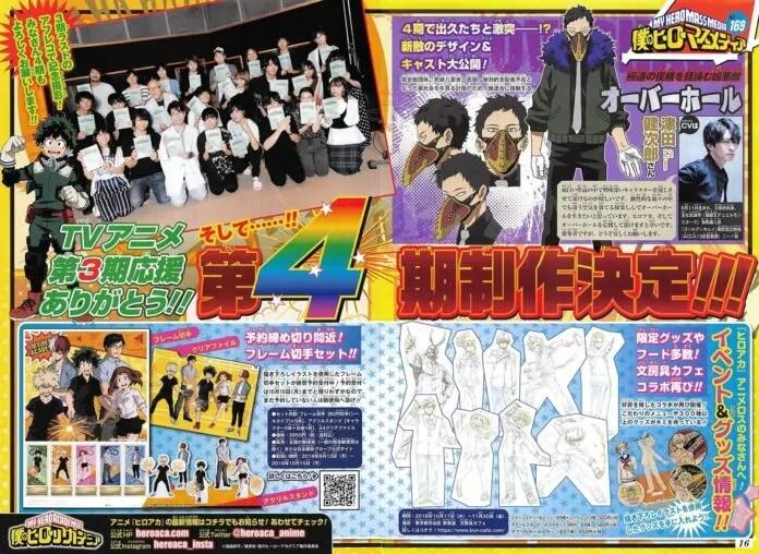 Boku No Hero Academia Season 4 Announced, NewsOmnitos | Omnitos