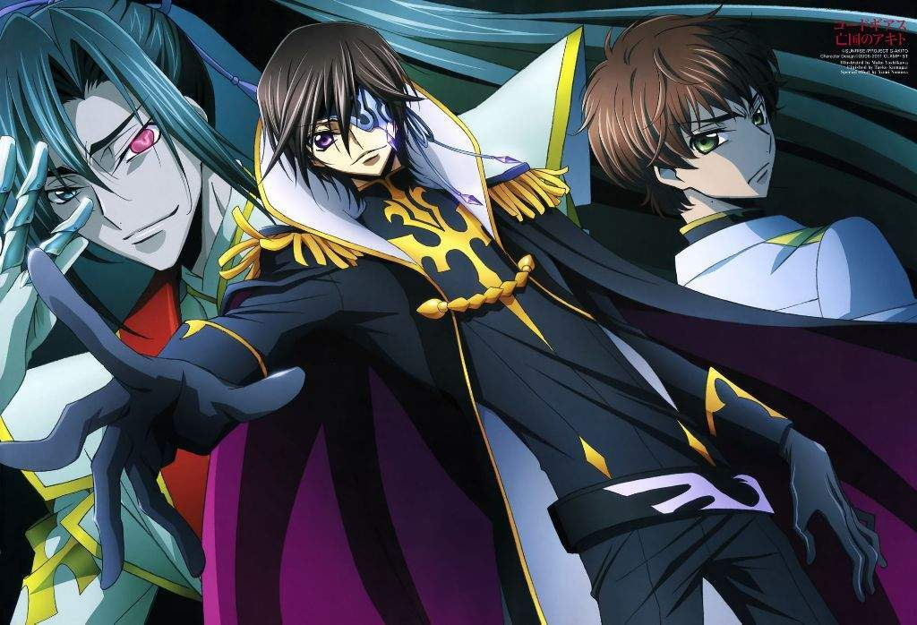 Code Geass: Lelouch of the Resurrection