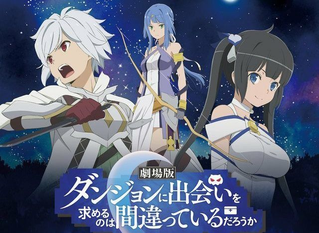 DanMachi: Arrow of Orion Anime Movie