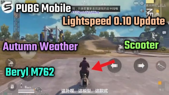 Download Pubg Mobile 0 8 0 Global Update For Android Ios: PUBG Mobile 0.10.0 Update Live Countdown To M762, Season 4