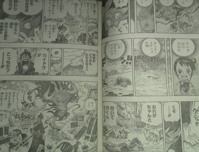 One Piece Chapter 923 Official Scans