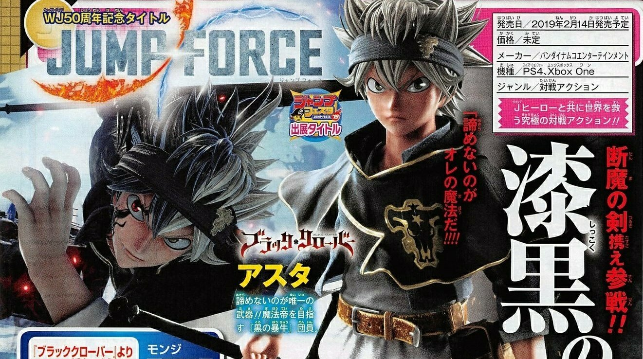 Black Clover's Asta Jump Force