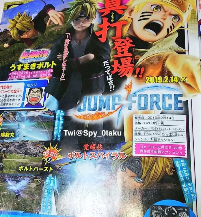 Boruto Jump Force Roster