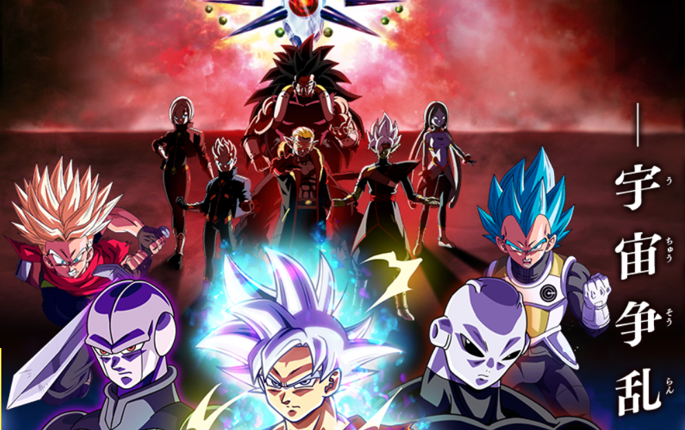 Dragon Ball Heroes Episode 8