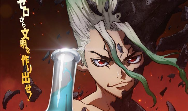 Dr Stone Anime Release Date For July Opening And Ending Theme Songs