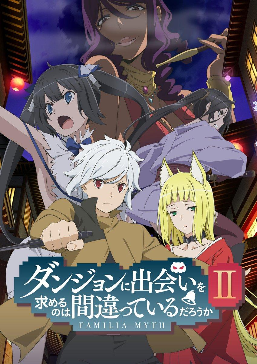 DanMachi Season 2 New Visual