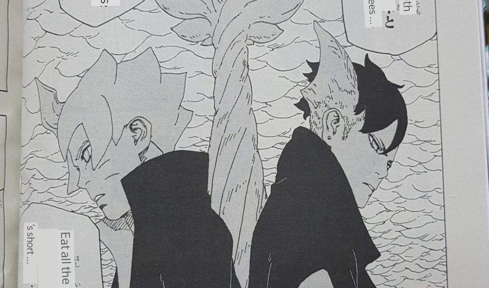 Boruto Chapter 39 Leak