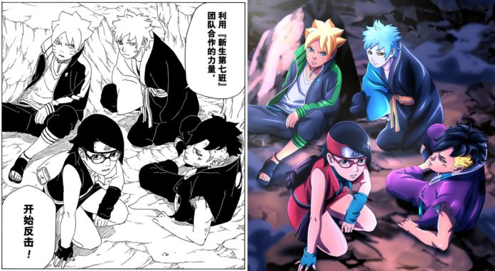 Boruto Chapter 41