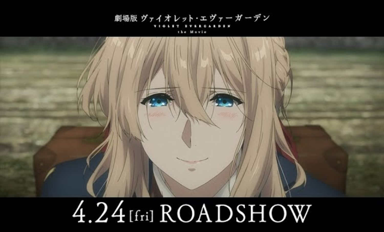 Violet Evergarden: Movie Announces Release Date, Second ...
