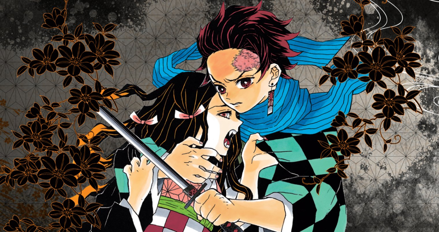 Kimetsu no Yaiba, Demon Slayer Chapter 197