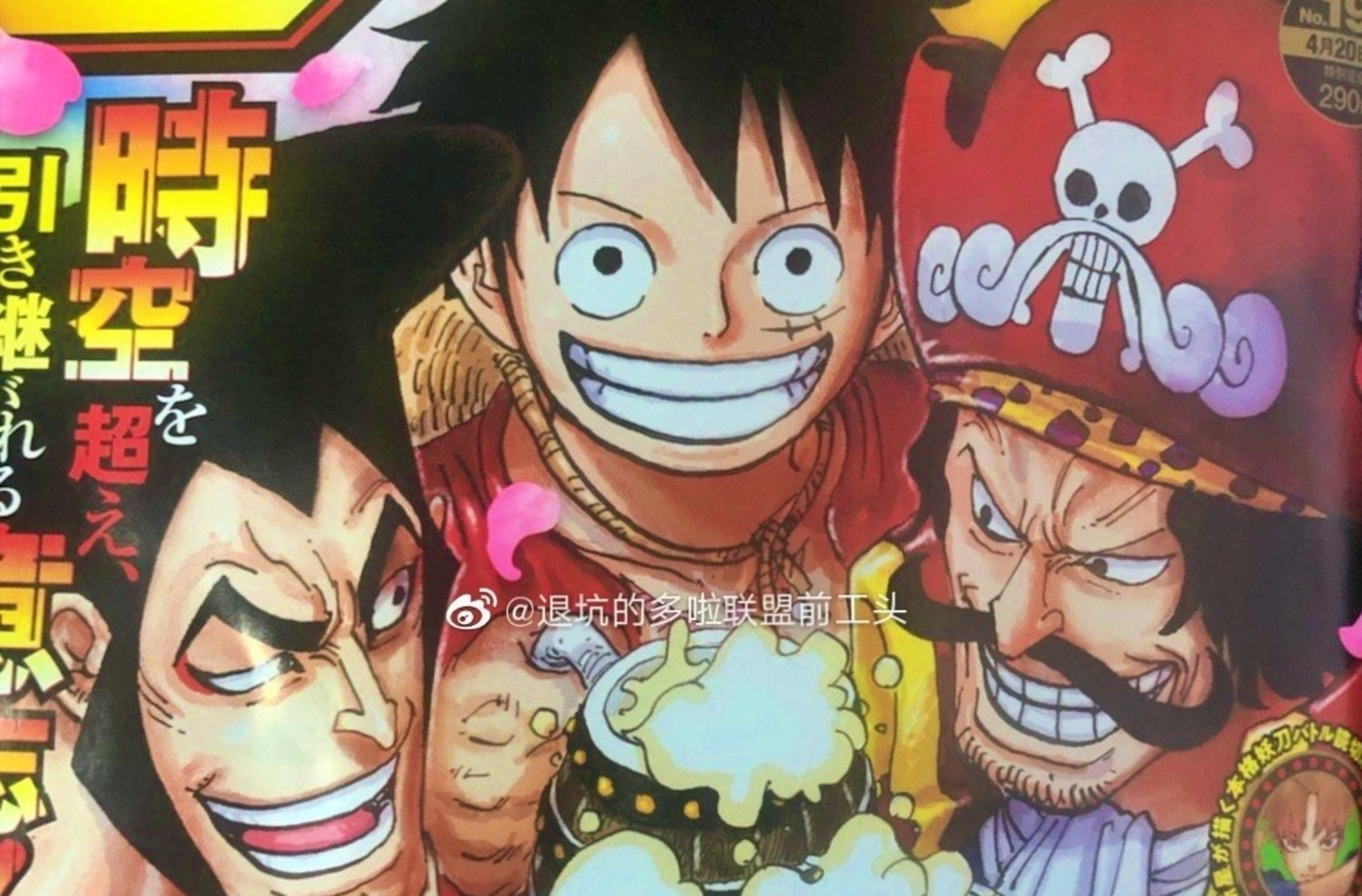 One Piece Chapter 976 New Spoilers Jinbei Returns Release Thread