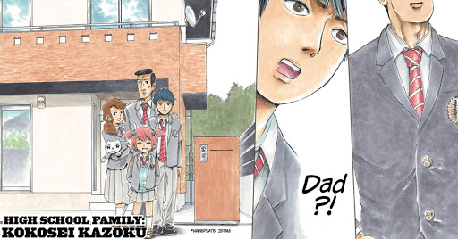 (Delayed)High School Family: Kokosei Kazoku Chapter 16 Release Date and Spoilers!