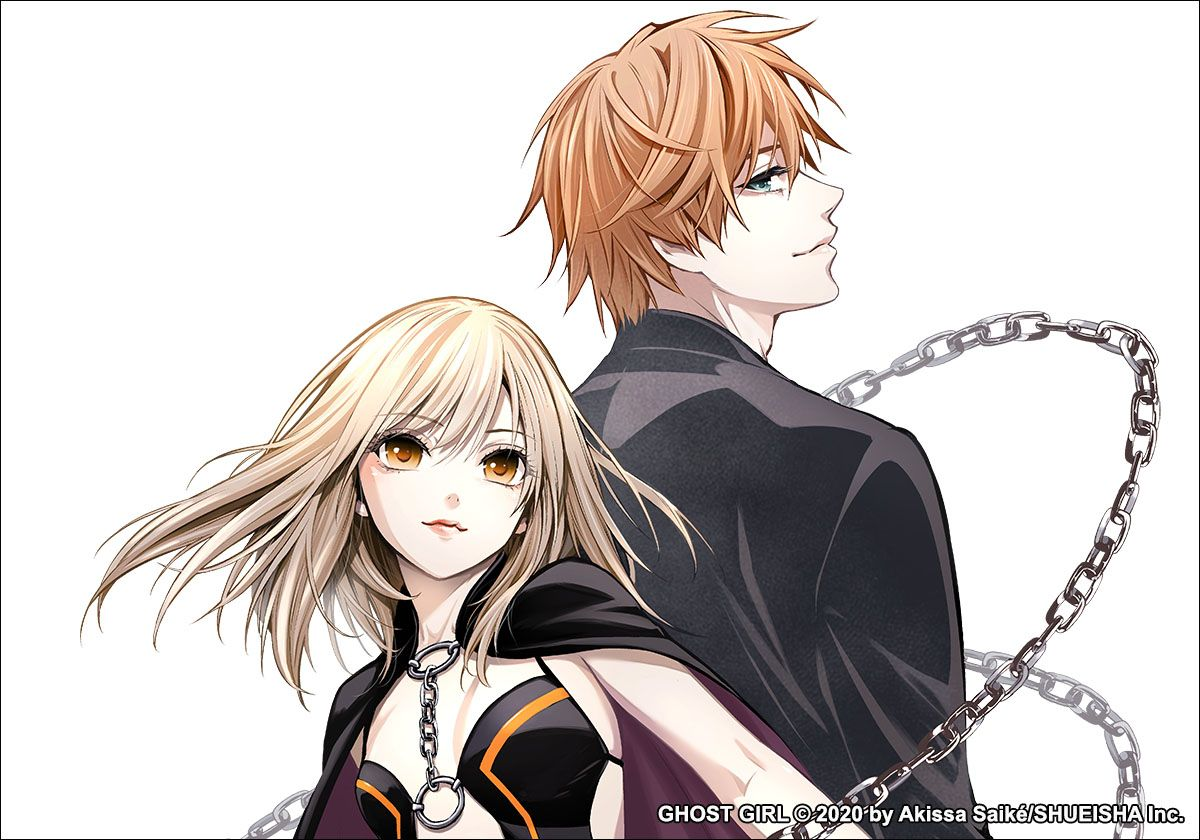 Ghost Reaper Girl Chapter 11 Release Date and Much More!