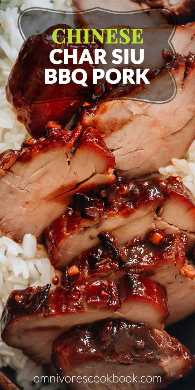 Char Siu (Chinese BBQ Pork, 叉烧肉) - The only char siu recipe you need to make juicy flavorful pork with a sweet glossy glaze, just like you'd get at a Cantonese restaurant. {Gluten-Free adaptable}
