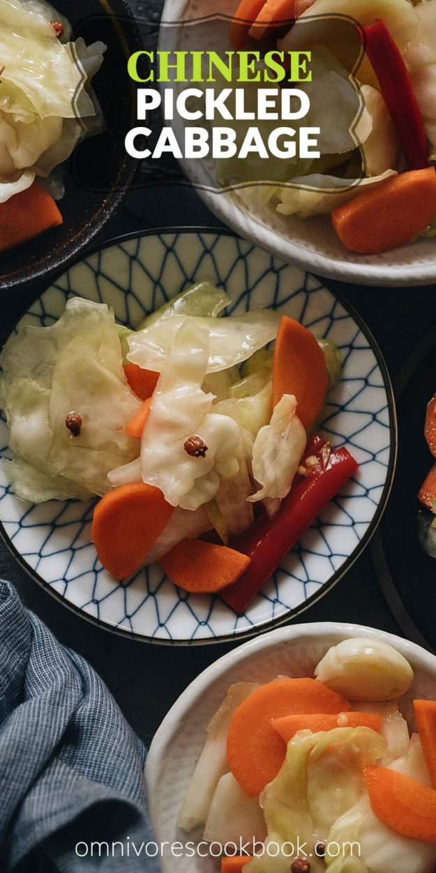 Chinese Pickled Cabbage (A Quick Pickle Recipe)   Make crunchy Chinese pickled cabbage with this quick pickle recipe. It is so easy to prepare, and the result is a well-balanced crisp sweet and sour pickle just like the appetizer you'd get at a Chinese restaurant. {Vegan, Gluten-Free}