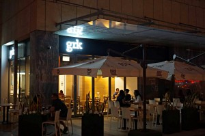Grk Fresh Greek Venue