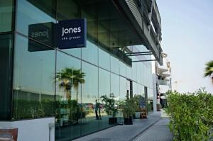 Jones The Grocer Entrance