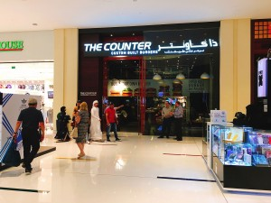The Counter - Main Entrance
