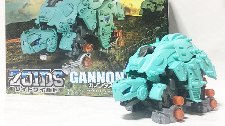 【レビュー】リクガメみたいな顔がキュート!ZW05 GANNONTOISE ガノンタス[プロガノゲリス種]を買ってきた!