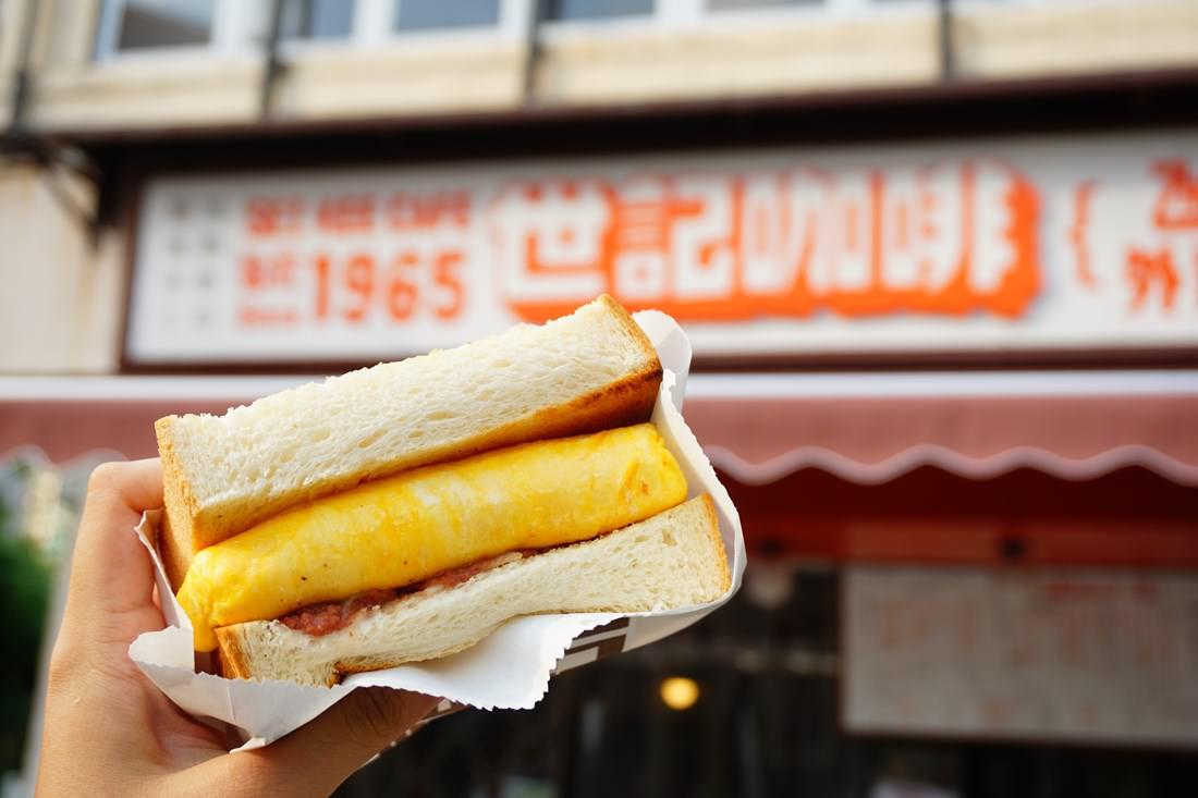 """【澳門氹仔早午餐】世紀咖啡氹仔外賣店    官也街美食""""厚蛋三明治"""