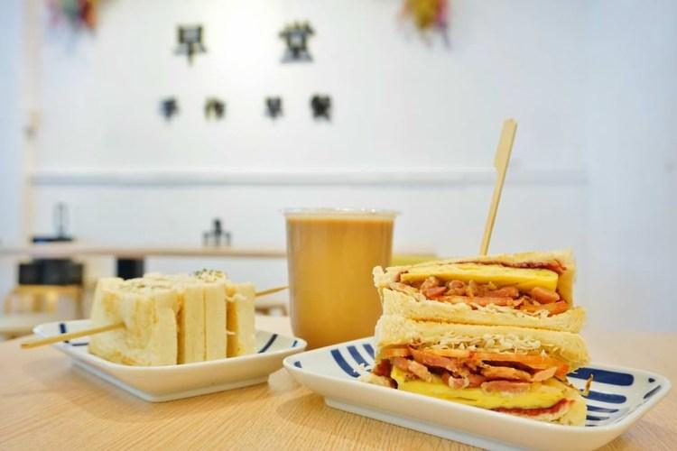 """【高雄三民早午餐】早堂手作早餐    小餐車大變身""""平價特色限定款吐司"""