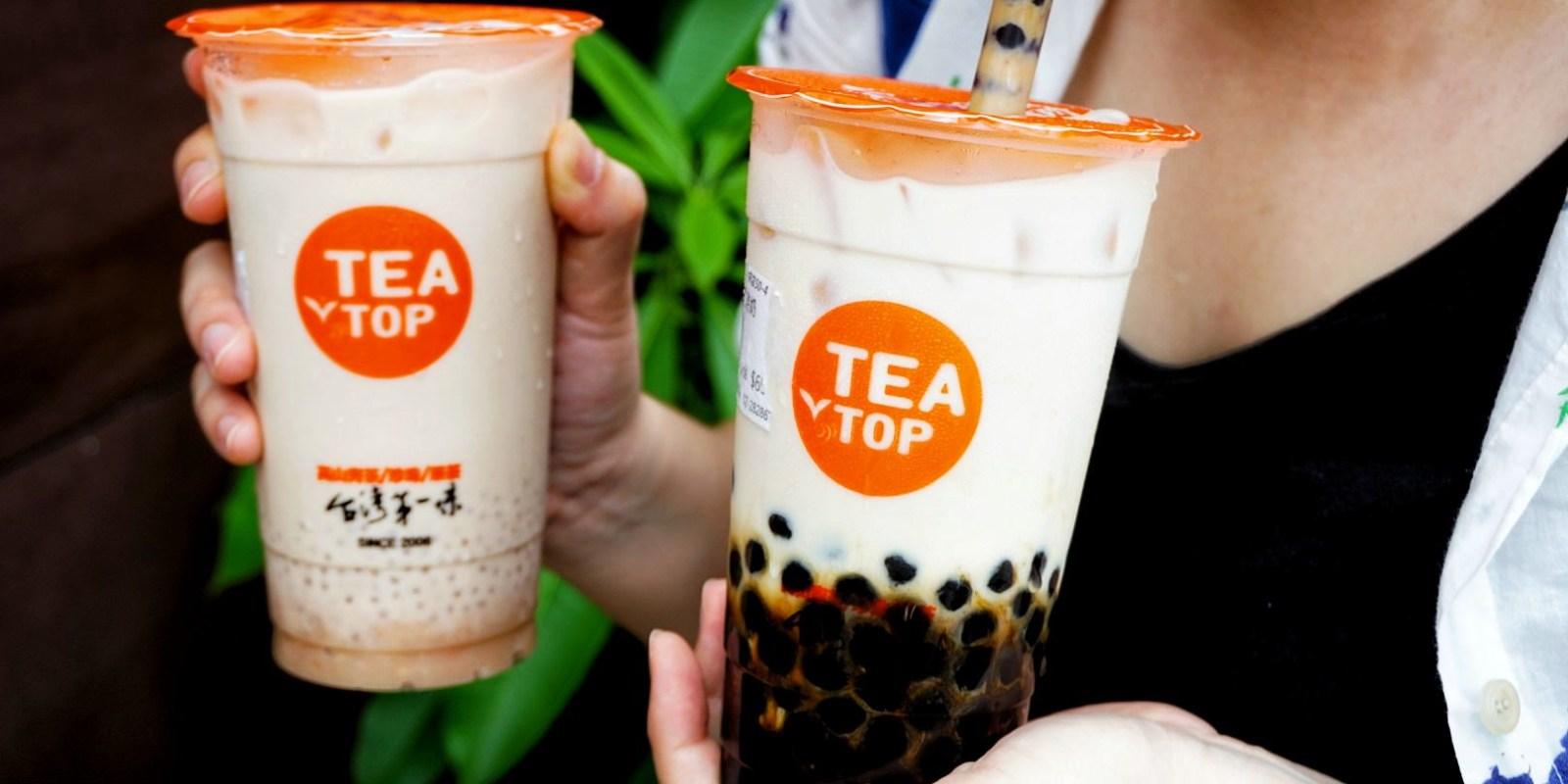 """【台北北投美食】Tea Top 石牌店    喝茶最高品質""""一條龍手搖飲品""""熟成果香紅茶"""
