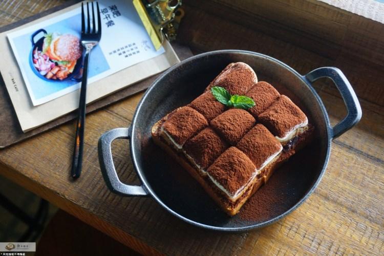 """【台北大安美食】來吧Cafe'   韓風咖啡館""""異國料理早午餐""""寵物友善"""