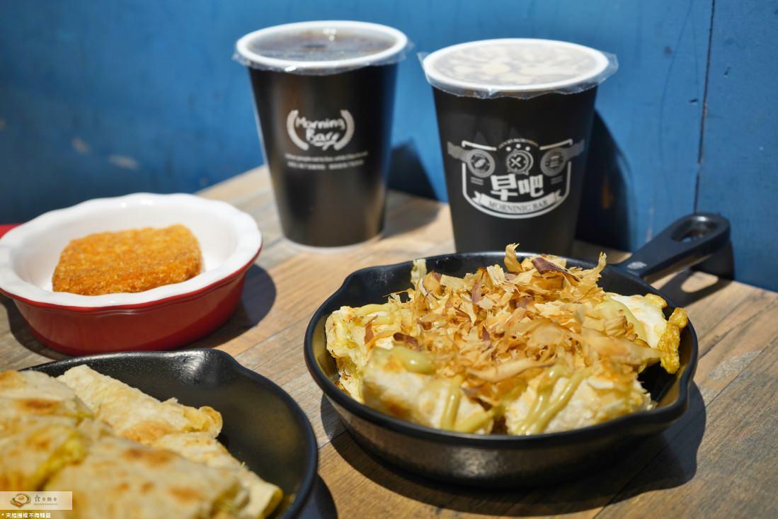 """【台北士林早午餐】早吧 Morning Bar    捷運士林站""""市場內排隊高CP值早午餐"""