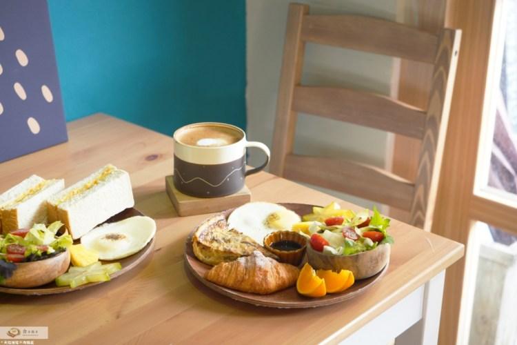 """【台北中山早午餐】BreakFirst CAFE/Studio    捷運大直站""""貓奴最愛咖啡早午餐"""