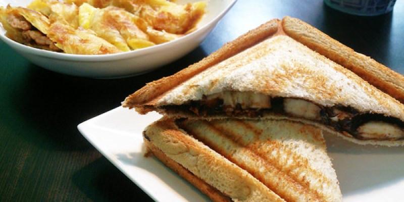 """【新北板橋早午餐】花嘿噴  *♥發生什麼事之超好吃早餐""""吐司盒子""""乳酪蛋餅"""
