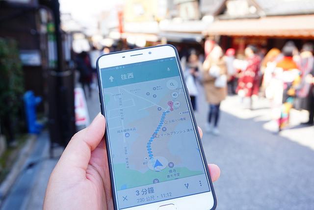 """【出國旅遊必備網卡】七淘卡    安卓手機OPPO R9""""8天4G上網吃到飽"""
