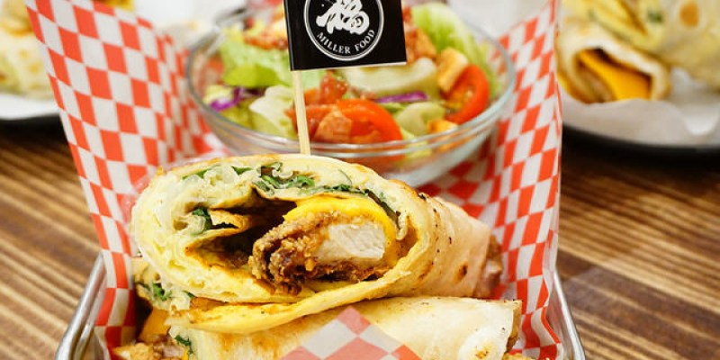 """【高雄鼓山早午餐】米樂福 Miller Food  *♥瑞豐夜市附近""""高CP值早午餐""""手打漢堡排"""