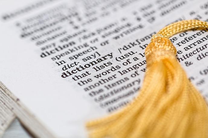 中学生電子辞書必要性