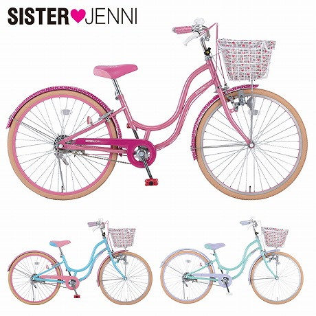 女の子向け自転車