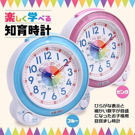 6才プレゼント時計