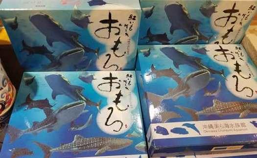美ら海水族館 お土産で人気のお菓子や値段、おすすめはどれ? 11