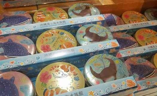 美ら海水族館 お土産で人気のお菓子や値段、おすすめはどれ? 15