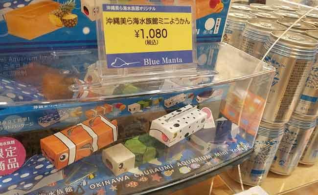 美ら海水族館 お土産で人気のお菓子や値段、おすすめはどれ? 1