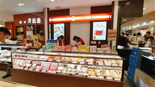 ジョイナステラス二俣川2Fフロアガイド惣菜食品ローゼン売り場内容を画像で紹介! 4