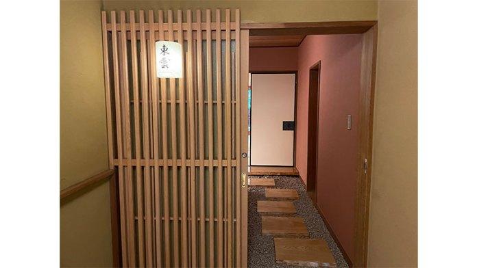 武蔵野別館 箱根 部屋